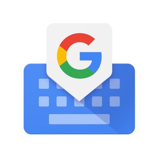 1091700242 Le clavier Gboard mis à jour sur iOS supporte désormais le retour haptique