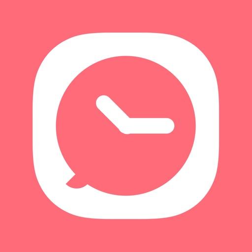 1145815975 Astuce : Comment programmer des messages sur iPhone ?