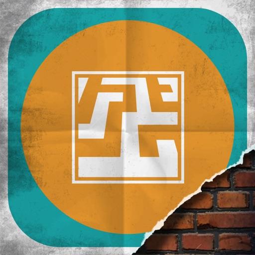 1316319312 Bons plans App Store du 17/12/2018