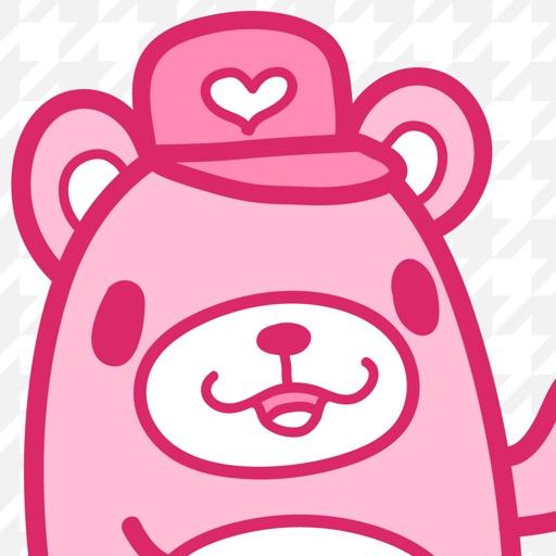 1441898631 Bons plans App Store du 16/08/2019
