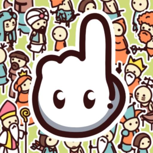 1483947937 Bons plans App Store du 14/09/2020