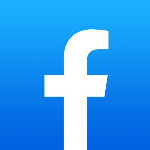 284882215 Facebook modifie légèrement licône de son application sur iOS