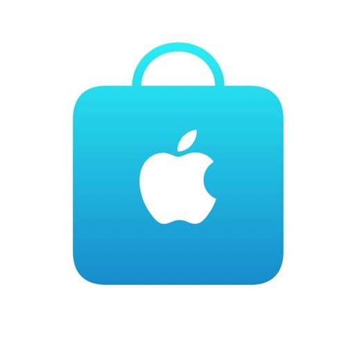 375380948 LApple Store mis à jour vers la version 5.8 : le support du mode sombre est ajouté