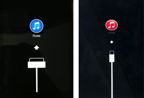 recovery mode Tutoriel : Comment mettre son iPhone en mode DFU et faire un Downgrade du firmware