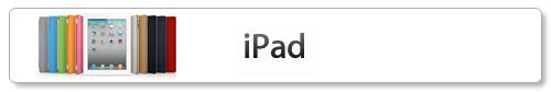 firmware ipad Firmwares