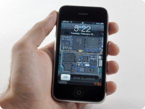 1267093056 Astuce   Regardez à linterieur de votre iPhone
