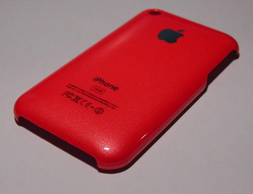 OrangePetitCote iPhBoutique   Coques iPhone 3G / 3GS couleurs Or, Bleu, Jaune, Mauve, Orange, Rose et Rouge