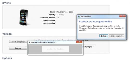 Schermata 2010 03 30 a 23.06.36 500x230 News   iTunes mis à jour en 9.1 !