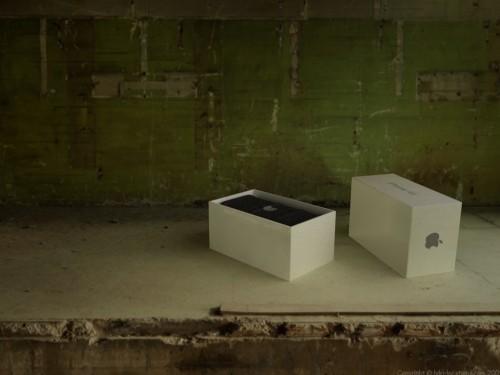 fotoreal2 500x375 Concept   Boîte et Dock pour iPhone 4G