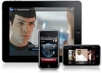 iphone ipad ipod touch 400x2861 Rumeurs   Un firmware 4.0 pour la sortie de liPad, et un firmware 4.1 pour Septembre