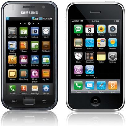 samsung copa iphone News   Le nouveau Samsung Galaxy S ne copierait il pas un peu trop liPhone ?