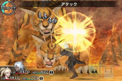 chaosrings20901e0014000 Jeux   Chao Ring : un RPG pour votre iPhone [Vidéo]