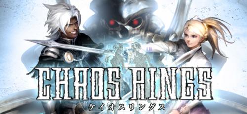 chaosringsiphonerpg 500x231 Jeux   Chao Ring : un RPG pour votre iPhone [Vidéo]