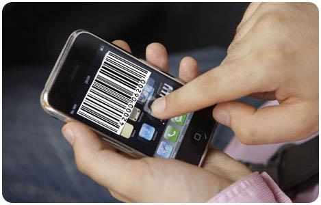 code abrre Humour   Deux adolescents utilisent liPhone pour voler en supermarché