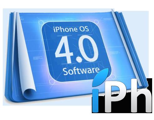 firmware40 Firmware 4.0   Toutes les nouveautés du dernier OS de liPhone