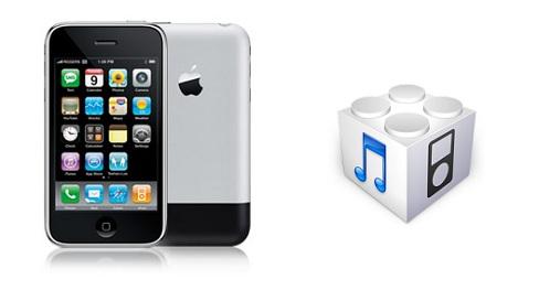iPhone2G vs iPhone3G News   LiPhone 2G et liPod Touch 1G nauront pas de mise à jour du firmware.