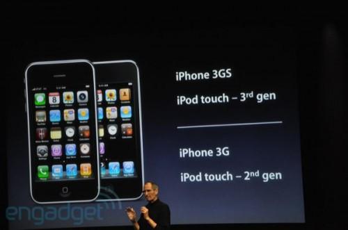 iphone os 4 0371 rm eng1 500x331 News   Keynote dApple du 8 Avril 2010 en direct !