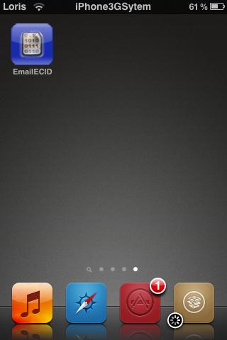 IMG 0048 Cydia   EmailECID : Utilitaire de sauvegarde de lECID par mail