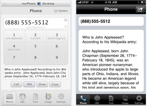 myPhoneDesktop AppStore   myPhoneDesktop : Envoyer des images, du texte, des URLs et plus en WIFI à votre iDevice