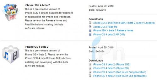 sdkbeta4 500x255 Firmware 4.0   la bêta 3 de lOS 4.0 supprimé des serveurs de Apple