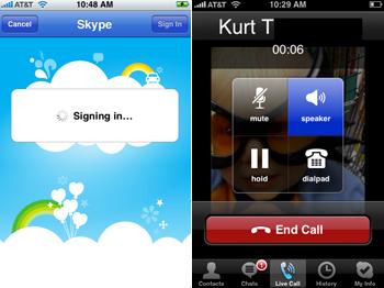 skype iphone1 AppStore   Skype sapprète à ajouter le chat vidéo dans son application iPhone