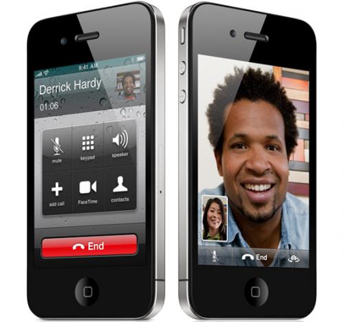 35652 500 iPhone 4   Où est passé le bouton Attente ?