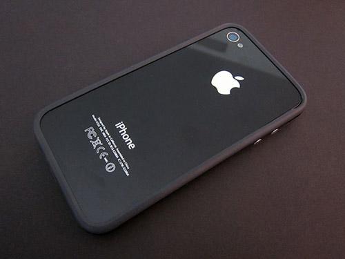52 iPhone 4   Présentation des coques Bumpers