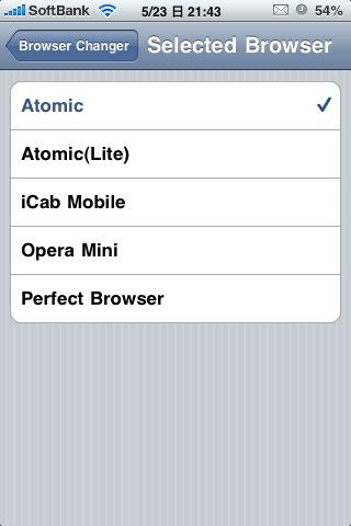 browserchanger1 Cydia   Browser Changer : Changer le navigateur par défaut sur liPhone