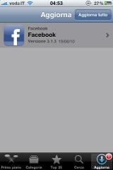 foto 14 160x240 AppStore   Mise à jour de FaceBook en version 3.1.3