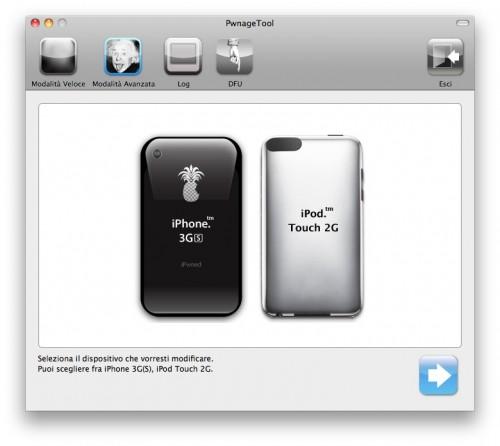 img Jailbreak   PwnageTool 4.0 est disponible pour iPhone 3G / 3GS (ancien iBoot) et iPod Touch 2G