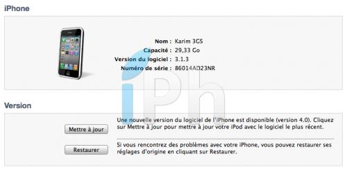 ios4 500x248 News   liOS 4 disponible en téléchargement sur iTunes {MAJ}