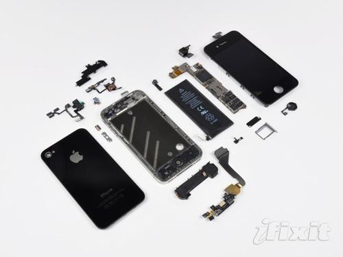 kUEKB6Y2Ah5OIfAh.huge  News – iPhone 4 : à peine sorti, déjà démonté !