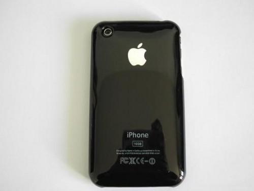 10 51 thickbox 500x376 iPhBoutique   Ajout de coques iPhone 4 sur notre boutique