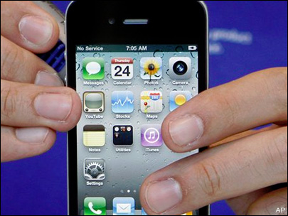 100712 iphone4 News   iPhone 4 : Consumer Reports tire la sonette dalarme