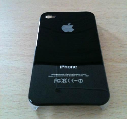 21 iPhBoutique   Ajout de coques iPhone 4 sur notre boutique