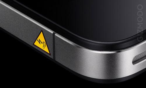 500x iphone dead spot News   Apple admet que le problème de réception de liPhone 4 est matériel