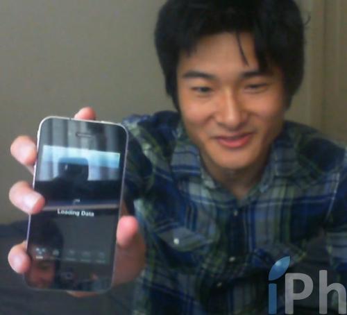 Screen 2010 07 14 à 03.49.091 500x454 Vidéo – PlanetBeing fait une vidéo de son iPhone jailbreak [EDIT]