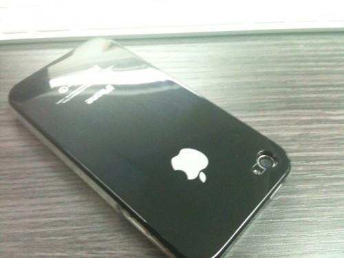 case 500x375 iPhBoutique   Ajout de coques iPhone 4 sur notre boutique
