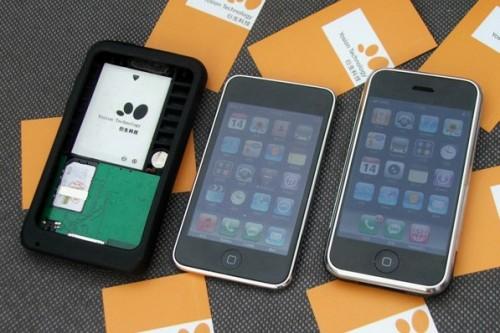 iPod touch Yosion 500x333 Rumeurs   LiPod Touch pourrait il téléphoner ? [Vidéo]