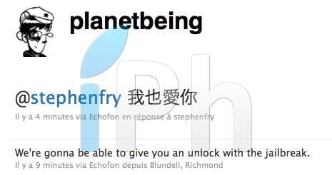 planetbeing unlock jailbreak iphone3gsystem Jailbreak News   PlanetBeing : Le désimlockage sera donné avec le Jailbreak de liPhone 4 et pour tous les appareils [MAJ]