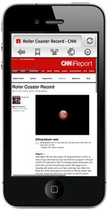 270810 skyfire 1 AppStore   SkyFire : un navigateur internet pouvant lire du contenu Flash bientôt disponible ?