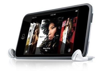 ipod Rumeurs   La coque du prochain iPod Touch en aluminium brossé ?