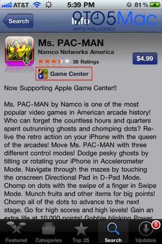 310 News   iOS 4.2 bêta 2 disponible pour les développeurs