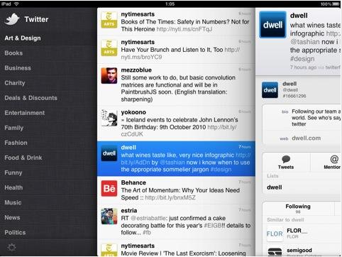 57095 475 twitter disponible sur ipad AppStore   Twitter se met à jour : compatible iPad