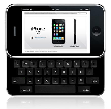 7 Rumeurs Concept   iPhone 5 : Les fonctionnalités que devrait apporter le prochain iPhone