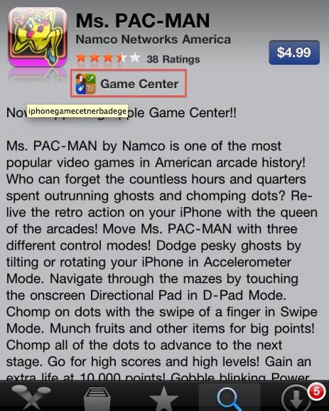 Capture d'écran 2010 09 29 à 16.22.01 Appstore   La notification de compatibilité Game Center arrive sur lAppstore mobile