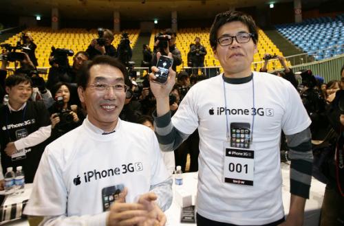 Capture d'écran 2010 09 23 à 15.16.36 500x329 News   iPhone : Plus d1 million de ventes en Corée du Sud sans compter liPhone 4 !