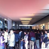 Capture d'écran 2010 09 25 à 14.35.111 200x200 News   Photos du lancement de liPhone 4 en Chine à Beijing