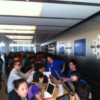Capture d'écran 2010 09 25 à 14.35.201 200x200 News   Photos du lancement de liPhone 4 en Chine à Beijing