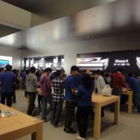 Capture d'écran 2010 09 25 à 14.42.10 200x200 News   Photos du lancement de liPhone 4 en Chine à Beijing